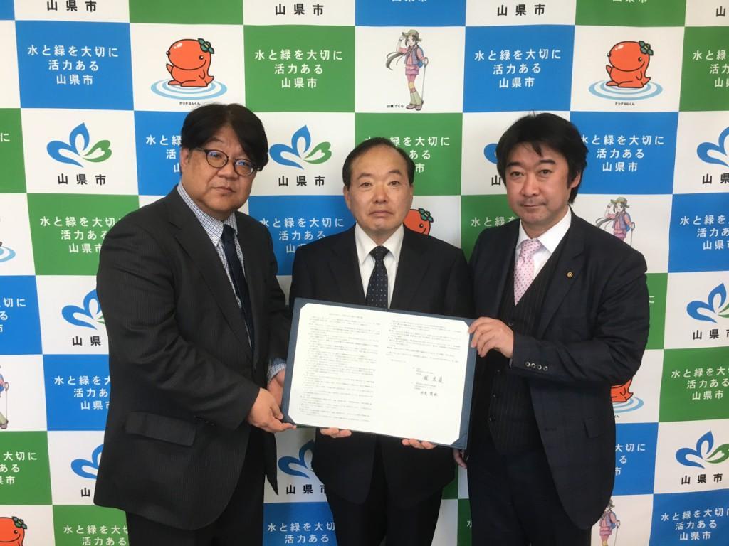 岐阜県 山県市と防災AR協定の締結